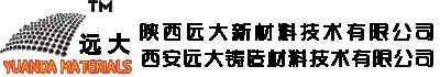 陕西ballbet贝博官网下载新材料技术有限公司,西安ballbet贝博官网下载铸造材料