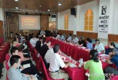 三原高企俱乐部科技+金融专题讲座在科技活动周