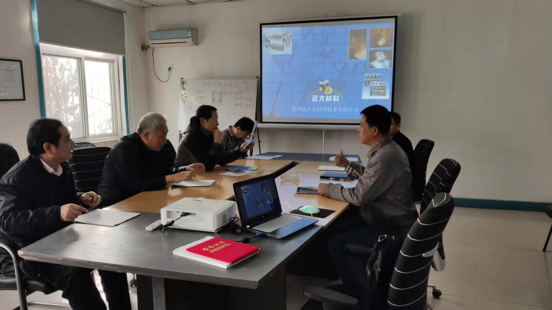 咸阳市重大科技创新专项计划项目专家考察组莅